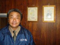 代表:飛田 博和