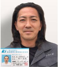 横井 辰基(遺品整理士)