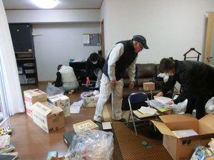 【3LDK】遺品整理(神戸市垂水区)の施工前