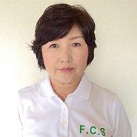 代表:藤巻 澄子
