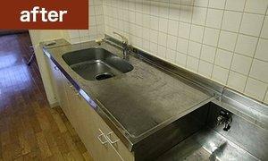 家財整理事例(キッチンの場合)の施工後