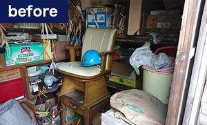 家財整理事例(物置の場合)の施工前