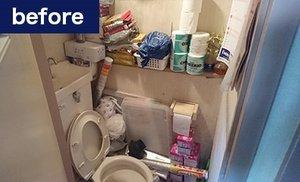 家財整理事例(トイレの場合)の施工前
