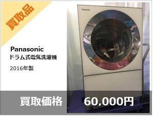 【3LDK】 遺品整理・60,000円 「買取り効果で費用削減」の施工後