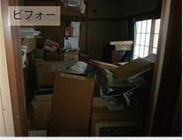 【5LDK】高級家具の買取ができました(新潟市)の施工前