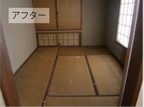 【5LDK】高級家具の買取ができました(新潟市)の施工後