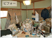 【5LDK】ゴミ屋敷手前の一軒家【336,000円】の施工前