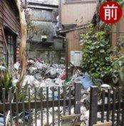 空き地の大量ゴミ回収【145,360円】の施工前