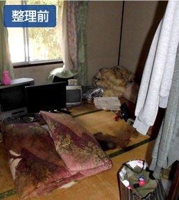 感染リスクで入室が出来ないお部屋の家財整理・消臭除菌の施工前