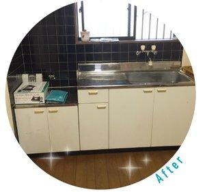 【三重県】賃貸物件のゴミ部屋を清掃いたしました。の施工後