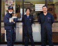 便利屋 横浜サポート 従業員一同