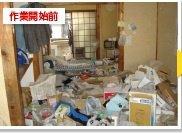床に広がっていた荷物も片付けることができましたの施工前