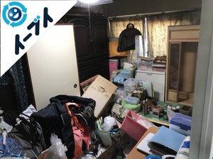ゴミ屋敷化したお部屋の家財処分の施工前