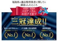 福島県内の遺品整理関連サービスで三冠を受賞することが出来ました!!