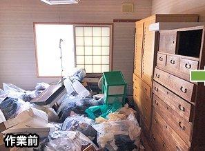 佐呂間町・2LDK・48万円の施工前