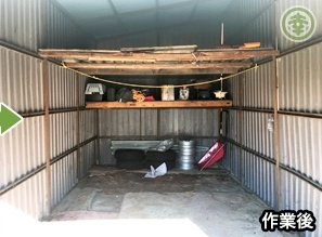 訓子府町・車庫など・12万円の施工後