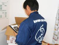 高知県で遺品・生前整理、特殊清掃でお困りのみなさまに、心をこめてお手伝いします。