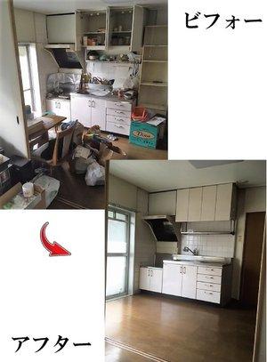 【2DK】マンションの『遺品整理』の施工後