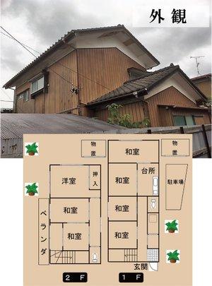 【7DK】かなり広い一軒家の『遺品整理』の施工前