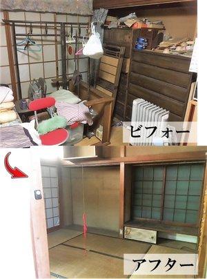 【7DK】かなり広い一軒家の『遺品整理』の施工後