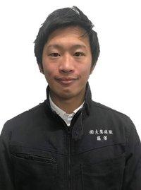 藤澤 公宏(ふじさわ まさひろ)