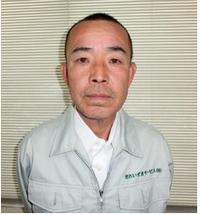 代表取締役 鎌田 満