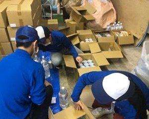 災害備蓄品の引取り廃棄作業の施工前