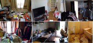 公団住宅:3DKの施工前