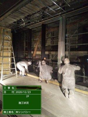 建設現場でのコロナ除菌作業の施工後