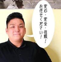 代表:堀井 勇大郎(ホリイ ユウタロウ)
