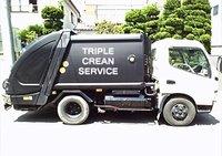 車やバイクは0円回収・買取にて対応!お焚き上げ・ご供養もお任せください。