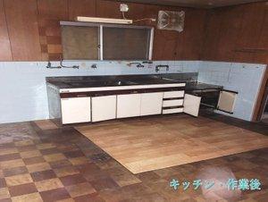 【3DK】戸建・平屋にて他社様との相見積もり:120,000円の施工後