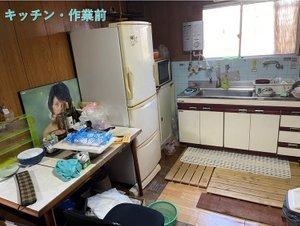 【3DK】戸建・平屋にて他社様との相見積もり:120,000円の施工前