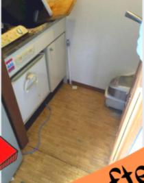 台所キッチンの原状回復の施工後