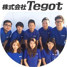 株式会社Tegot(遺品整理のテゴット)