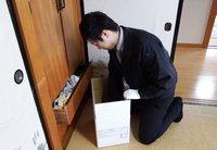 遺品整理士、事件現場特殊清掃士の資格をもったスタッフがおります。