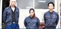 和歌山特殊清掃センター