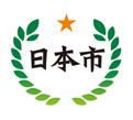 遺品整理 日本市