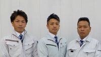 福岡遺品整理・特殊清掃センター