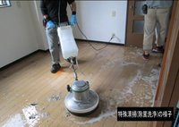 一般清掃では対応がむずかしい特殊清掃、ゴミ屋敷清掃もおまかせください。