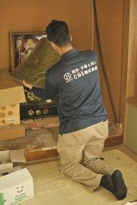 当社は、地元・千葉在住の専任スタッフが心のこもったサービスを提供いたします。