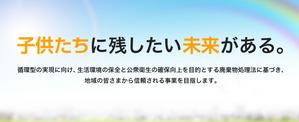 株式会社 山荘産業