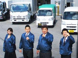 リ・ソート株式会社