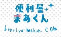 三重県に密着して幅広くサービスをしています。
