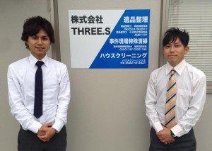 株式会社THREE.S(スリーエス)