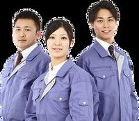 遺品整理士協会から認定を受けた専門スタッフがお見積もりから作業まで責任もって対応します。