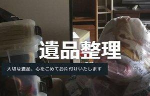 内山商事株式会社