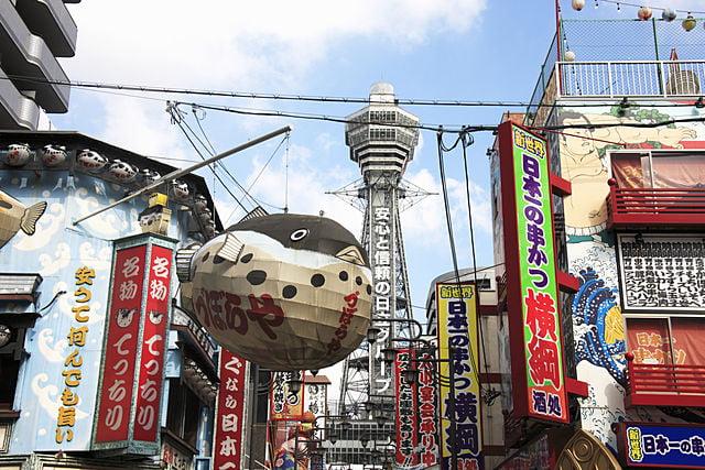 大阪府の遺品整理の特徴